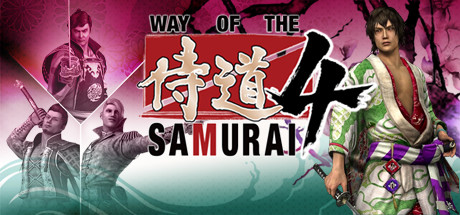 Way of the Samurai 4 sur PC