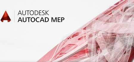 Autodesk Autocad 2017 serial key